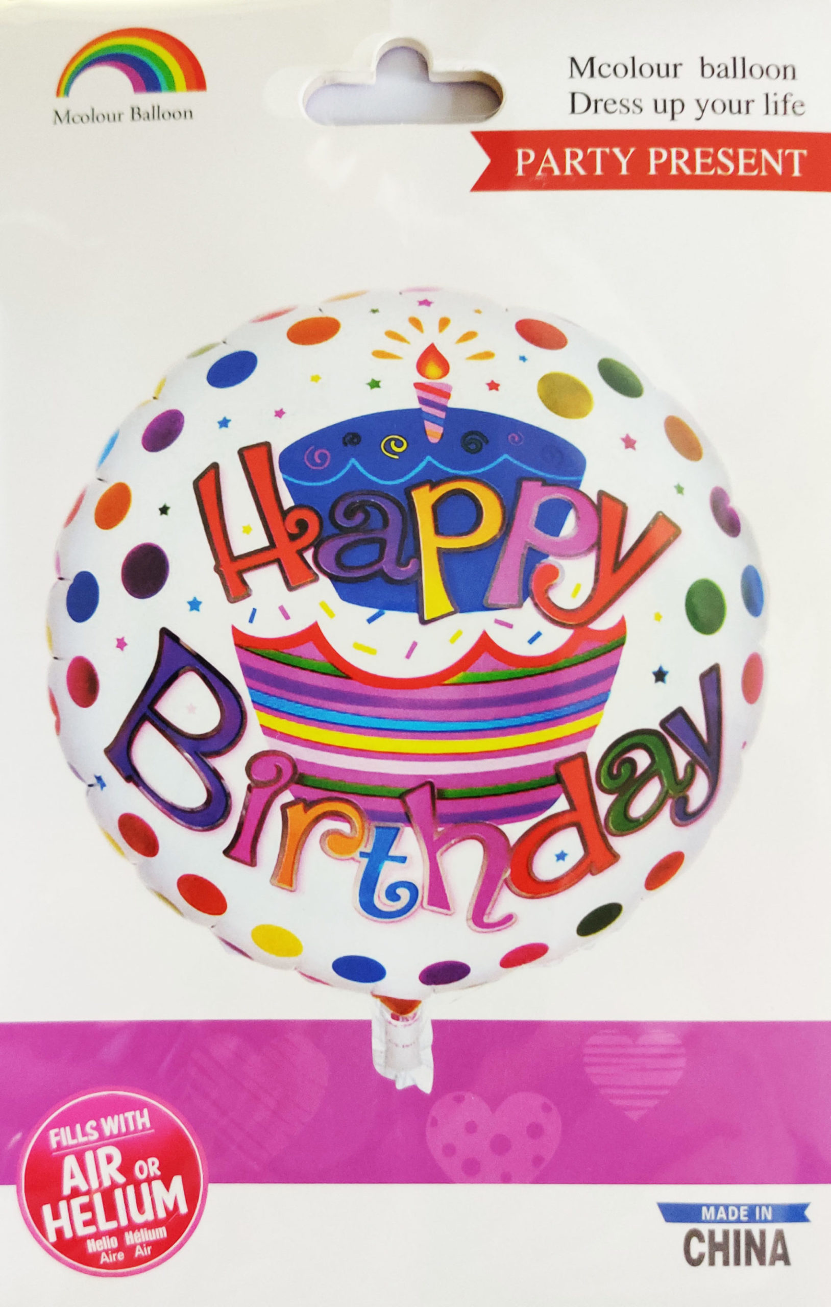 Happy Birthday 18inch Foil Balloon Multi Coloured with Birthday Cake & Candle