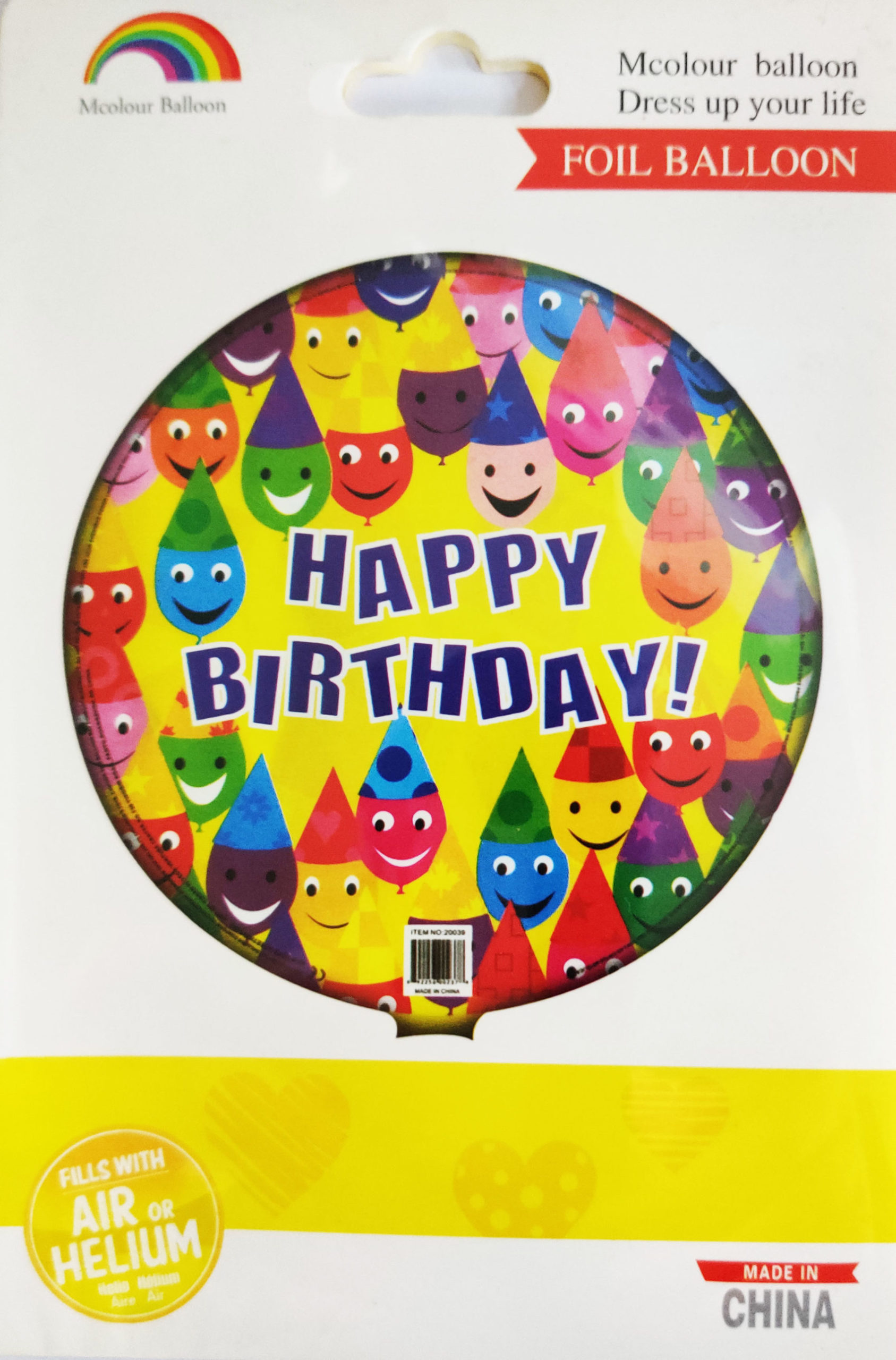 Happy Birthday 18inch Foil Balloon with smiley face balloons with party hats