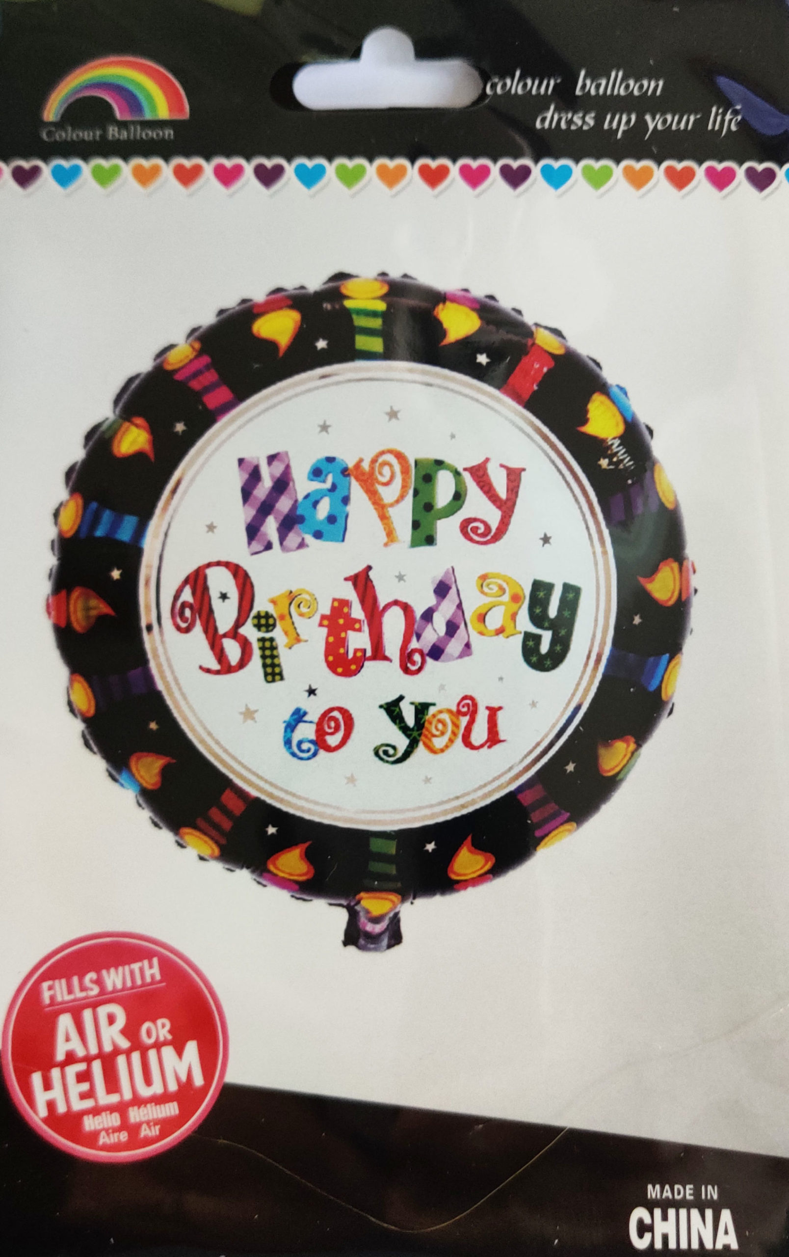 Happy Birthday to You 18inch Foil Balloon Multicoloured